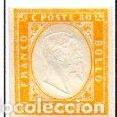 Sellos: ITALIA. (CERDEÑA) AÑO 1855-63.- REY VICTOR MANUEL II, EN NUEVO.. Lote 214001116