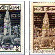 Sellos: ITALIA. SELLOS DEL AÑO 1912, EN USADOS. Lote 157136650
