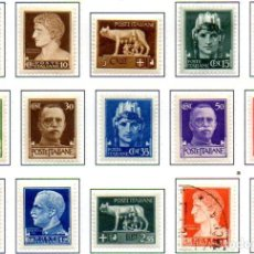 Sellos: ITALIA. AÑO 1929/42.- SÍMBOLOS ITALIANOS Y PERSONAJES, EN NUEVOS. Lote 157226826