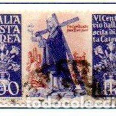 Sellos: ITALIA. AÑO 1948.- CORREO AÉREO. ANIV. DE SANTA CATALINA DE SIENA, EN USADO. Lote 157354450