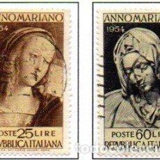 Sellos: ITALIA. AÑO 1954.- AÑO MARIANO, SERIE COMPLETA, EN USADO. Lote 159825698