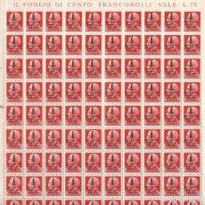 Sellos: ITALIA - IL FOGLIO DI CENTO FRANCOBOLLI VALE 75 CENT 1943, HOJA DE 100 SELLOS - MIRE MIS OTROS LOTES. Lote 160608398