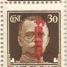 Sellos: ITALIA - IL FOGLIO DI CENTO FRANCOBOLLI VALE 30 CENT 1944, HOJA DE 100 SELLOS - MIRE MIS OTROS LOTES. Lote 160610994