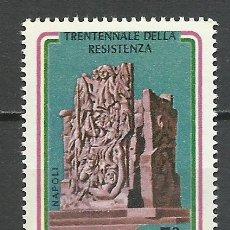 Sellos: ITALIA - 1975 - MICHEL 1486** MNH. Lote 222351355