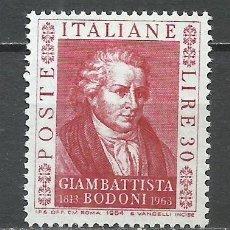 Sellos: ITALIA - 1964 - MICHEL 1163** MNH. Lote 222351537