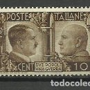 Sellos: ITALIA SELLO NUEVO * 1941. Lote 162917358