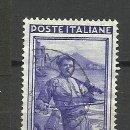 Sellos: ITALIA SELLO USADO 1950. Lote 162918502