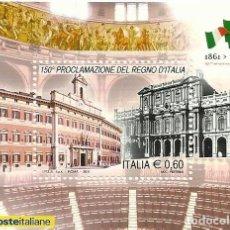 Sellos: 150º PROCLAMAZIONE DEL REGNO D'ITALIA. POSTEITALIANE. 1861-2011. ROMA. SIN SELLAR. SELLO EN HOJA.. Lote 164940642