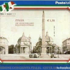 Sellos: 150º ANNIVERSARIO DELL'UNITÀ D'ITALIA. 1861-2011. EMISSIONE CONGIUNTA ITALIA-CITTÀ DEL VATICANO. . Lote 164954062