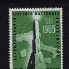 Sellos: ITALIA 887** - AÑO 1963 - 50º ANIVERSARIO DEL INSTITUTO NACIONAL DE SEGUROS. Lote 268173624