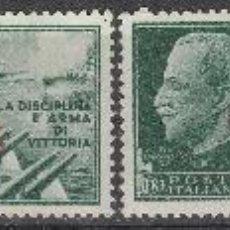 Sellos: ITALIA 1944. SELLOS CON PROPAGANDA DE GUERRA G.N.R. **. MFIJ. Lote 166918328