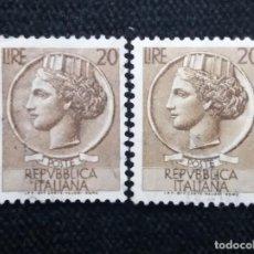 Sellos: ITALIA, TURITA 20 LIRAS, AÑO 1953. SIN USAR. Lote 167863244
