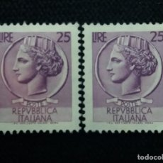 Sellos: ITALIA, TURITA 25 LIRAS, AÑO 1953. SIN USAR. Lote 167863380