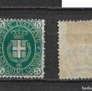 Sellos: ITALIA 1889 * NUEVOS SC 52 A24 5C DARK GREEN 900.00 - 5/49. Lote 168393460