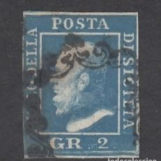 Sellos: SELLO DE LA VIEJA ITALIA SICILIA POSIBLE SASSONE 7A POSICIONE 7. Lote 169054772