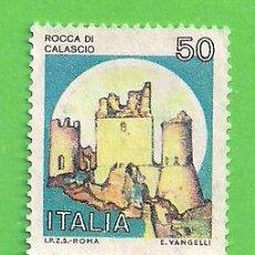 Timbres: ITALIA - MICHEL 1705 - YVERT 1437 - CASTILLO ROCCA DI CALASCIO. (1980).. Lote 170092492