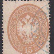 Sellos: LOMBARDO -VÉNETO, 1863 YVERT Nº 22. Lote 171642049