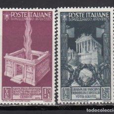 Sellos: ITALIA, 1937 YVERT Nº 404, 405, /*/ . Lote 171642104