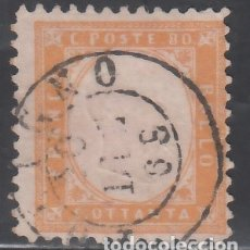 Sellos: ITALIA, 1862 YVERT Nº 5. Lote 172360229