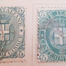 Sellos: SELLOS ANTIGUOS DE ITALIA 1889. Lote 173591367