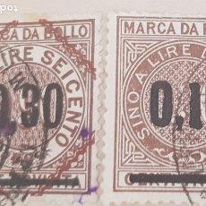 Sellos: SELLOS ANTIGUOS DE ITALIA 1861. Lote 173591439