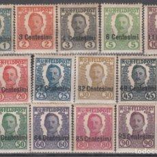 Sellos: AUSTRIA-HUNGRÍA, OCUPACIÓN EN ITALIA, 1918 VARIOS SELLOS, . Lote 176140795