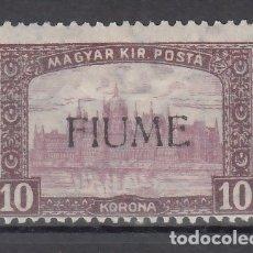 Sellos: FIUME, 1919 YVERT Nº 21 /*/ . Lote 176392485