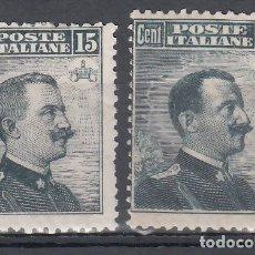 Sellos: ITALIA, 1909-1911 YVERT Nº 82, 92, /*/, VICTOR EMMANUEL III. Lote 176412827