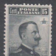 Sellos: ITALIA, 1906-08 YVERT Nº 78 /*/, VICTOR EMMANUEL III. Lote 176413192