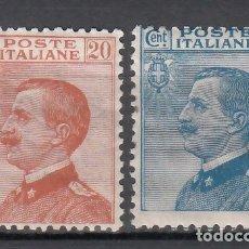Sellos: ITALIA, 1923-25 YVERT Nº 143, 144, /*/, VICTOR EMMANUEL III. Lote 176413488
