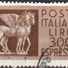 Sellos: ITALIA - UN SELLO - IVERT:#IT-E47 - ***CABALLOS ETRUSCOS ALADOS*** - AÑO 1976 - USADO. Lote 176467019