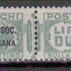 Sellos: ITALIA, REPÚBLICA SOCIAL ITALIANA, PAQUETES POSTALES, 1944 YVERT Nº 9 /*/, . Lote 176568974