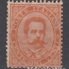 Sellos: ITALIA, 1879-82 YVERT Nº 35 /**/ . Lote 176587635