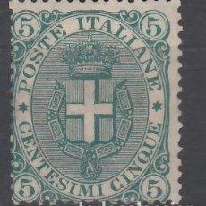 Sellos: ITALIA, 1891-97 YVERT Nº 57 /*/ . Lote 176588230