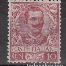 Sellos: ITALIA, 1901 YVERT Nº 67 /*/ . Lote 176588578