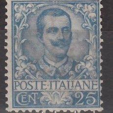 Sellos: ITALIA, 1901 YVERT Nº 69 /*/ . Lote 176588793