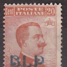 Sellos: ITALIA, CARTAS- RECLAMADAS, 1821-26 YVERT Nº 3 (*). Lote 176589209