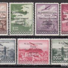 Sellos: LUBIANA-SLOVENIA, OCUPACIÓN ITALIANA, AÉREO 1941 YVERT Nº 1, 2, 3, 4, 5, 6, 7, /*/. Lote 176868482