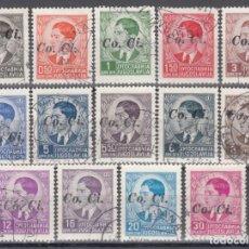 Sellos: LUBIANA-SLOVENIA, OCUPACIÓN ITALIANA, 1941 LOTE DE SELLOS USADOS, . Lote 176868610