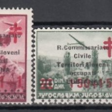 Sellos: LUBIANA-SLOVENIA, OCUPACIÓN ITALIANA, 1941 YVERT Nº 11, 13, 14, 16, /*/. Lote 176868913