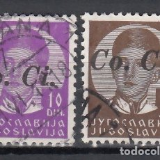 Sellos: LUBIANA-SLOVENIA, OCUPACIÓN ITALIANA, 1941 YVERT Nº 12, 14, . Lote 176868954