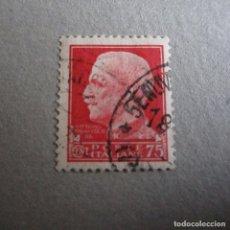 Sellos: ITALIA 1929-30, VICTOR MANUEL III YVERT Nº 233, USADO. Lote 177028488