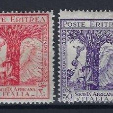 Sellos: ITALIA ERITREA 1928 PRO SOCIEDAD AFRICANA Nº 132/135 *. Lote 177624937