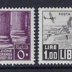Sellos: ITALIA LIBIA 1937 CORREO AEREO Nº A30/A31 **. Lote 177625338