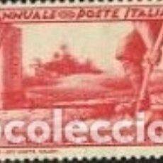 Sellos: SELLO USADO DE ITALIA, YT 314. Lote 177982930