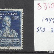 Sellos: 8319-SELLO ITALIA CLAVE ESCASO 1949 Nº 550 VALOR 30,00€ . Lote 178603386