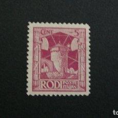 Sellos: EGEO(RODI) / COLONIA ITALIANA-1929-5C. Y&T 15*(MH). Lote 179210765