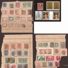 Sellos: ANTIGUOS SELLOS DE ITALIA MAS OTROS NUEVOS ITALIA Y VATICANO. VER IMAGENES.. Lote 182472135