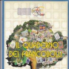 Sellos: ITALIA 2002 AÑO COMPLETO EN NUEVO- IL QUADERNO DEI FRANCOBOLLI. Lote 182719026