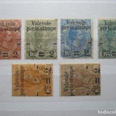 Sellos: ITALIA ITALY 1890 IVERT 46/51 SERIE USADA!!!. Lote 186095137